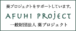 afuhiproject
